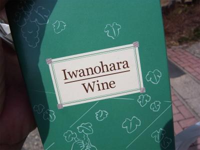 ワイン買ったど