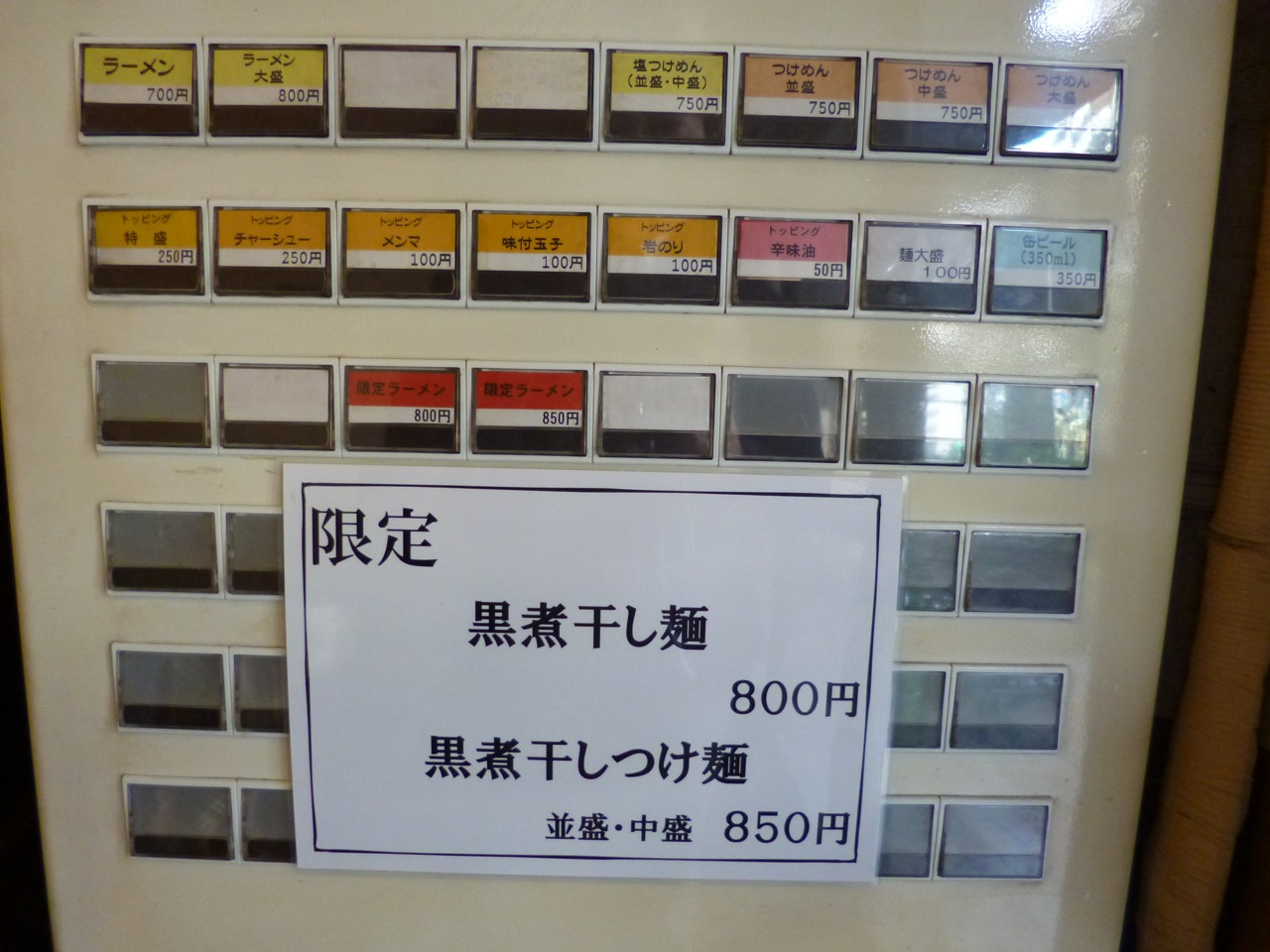 P1050395.jpg