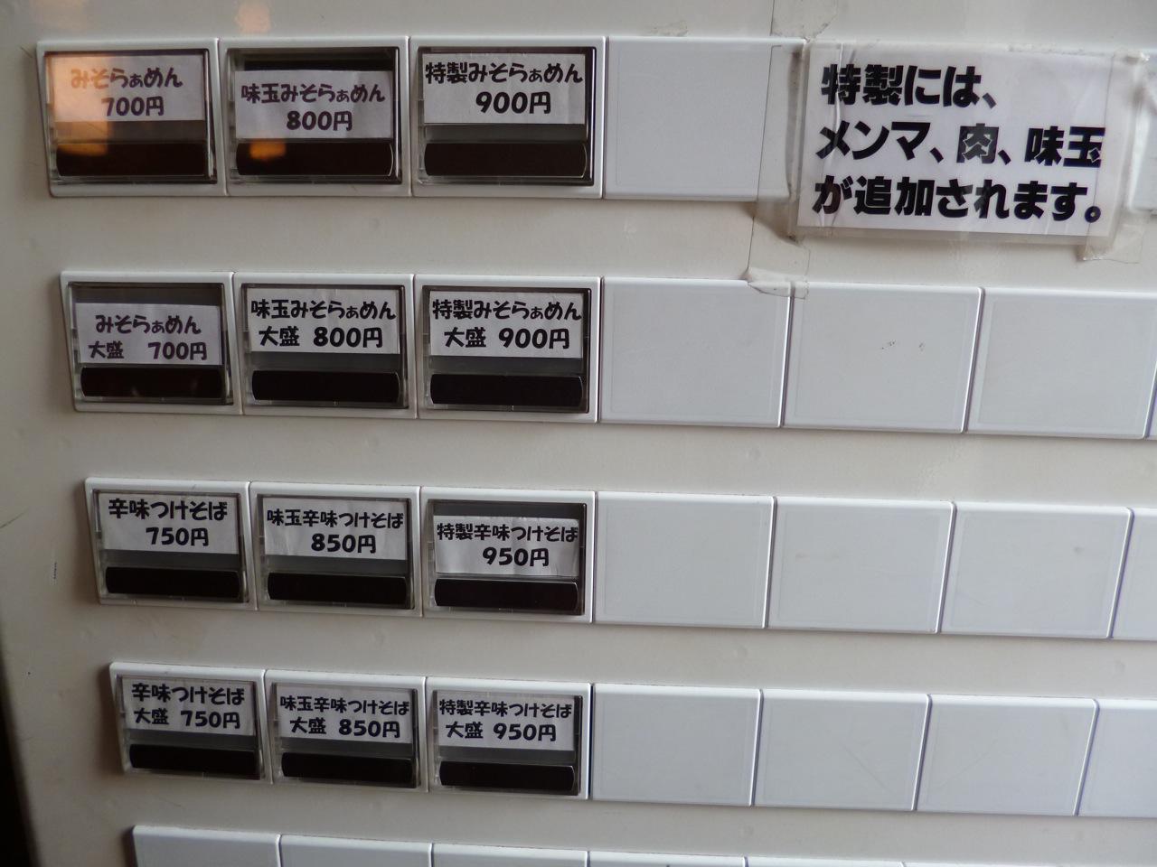 P1050800.jpg