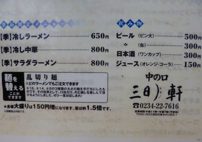 P1080805.jpg