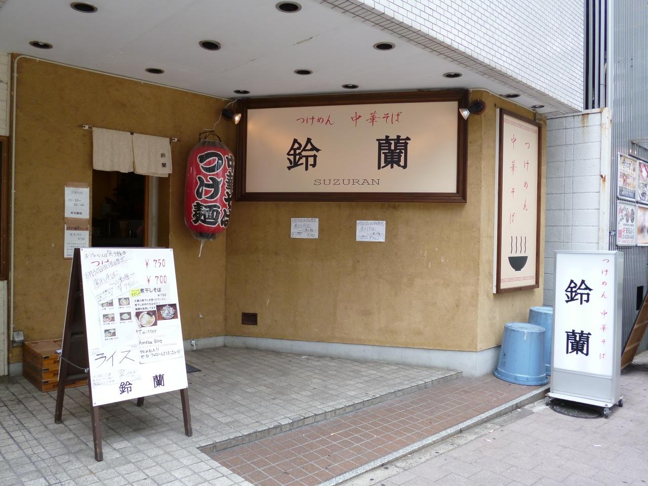 P1100277.jpg