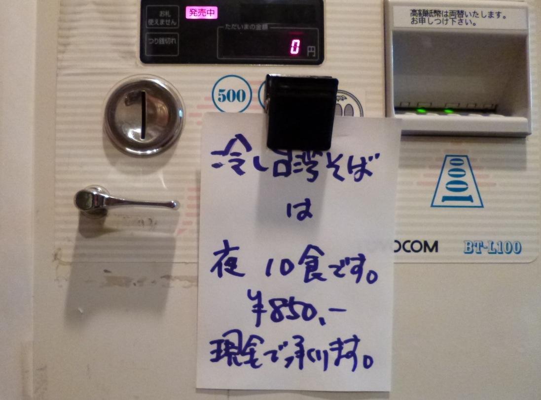 P1100781.jpg
