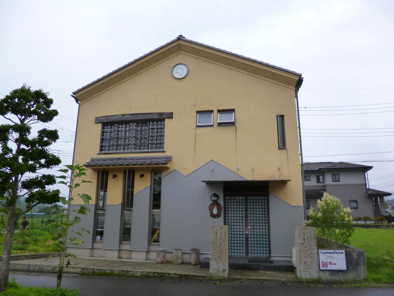 P1100885.jpg
