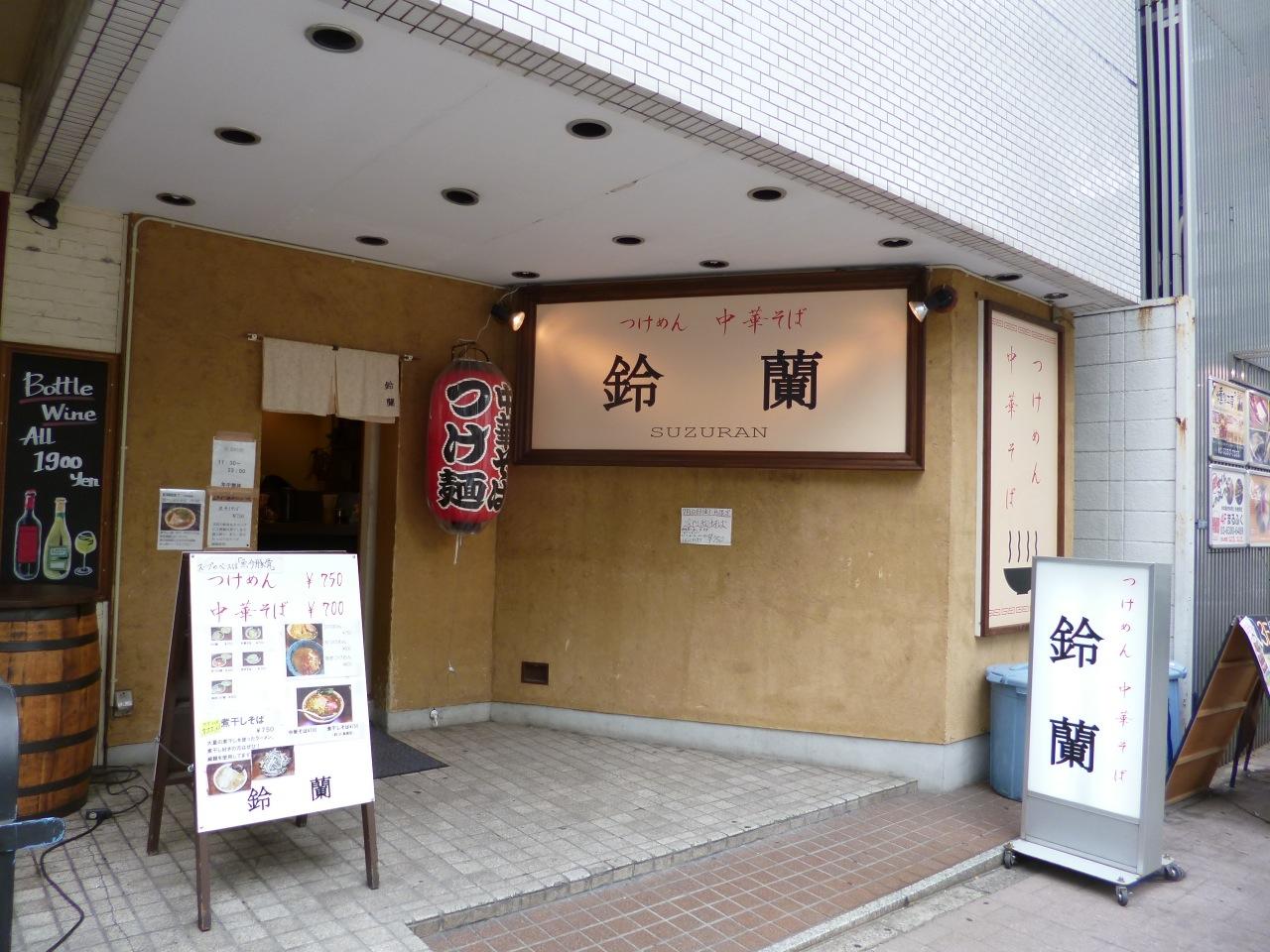 P1110265.jpg