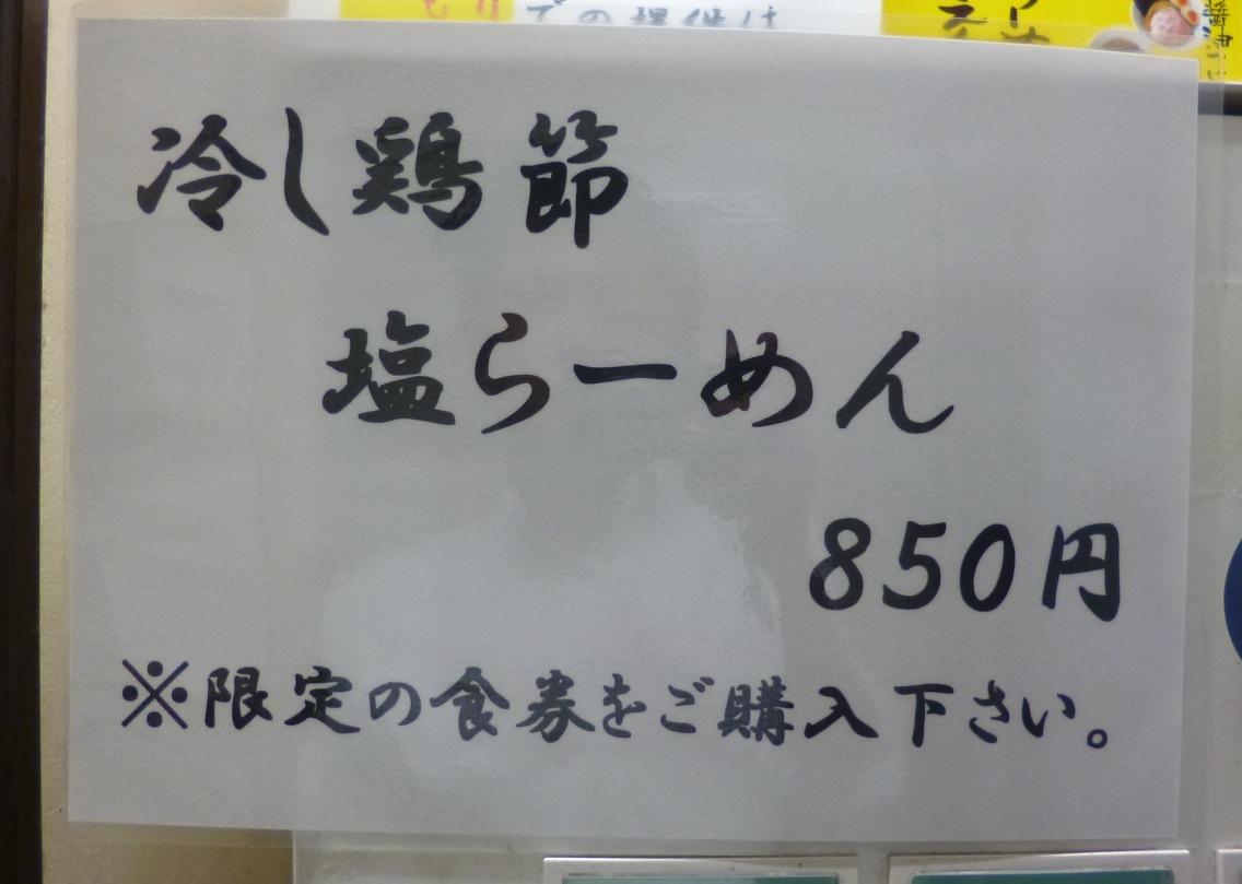 P1120764.jpg