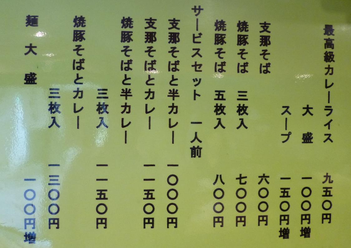 P1120849.jpg