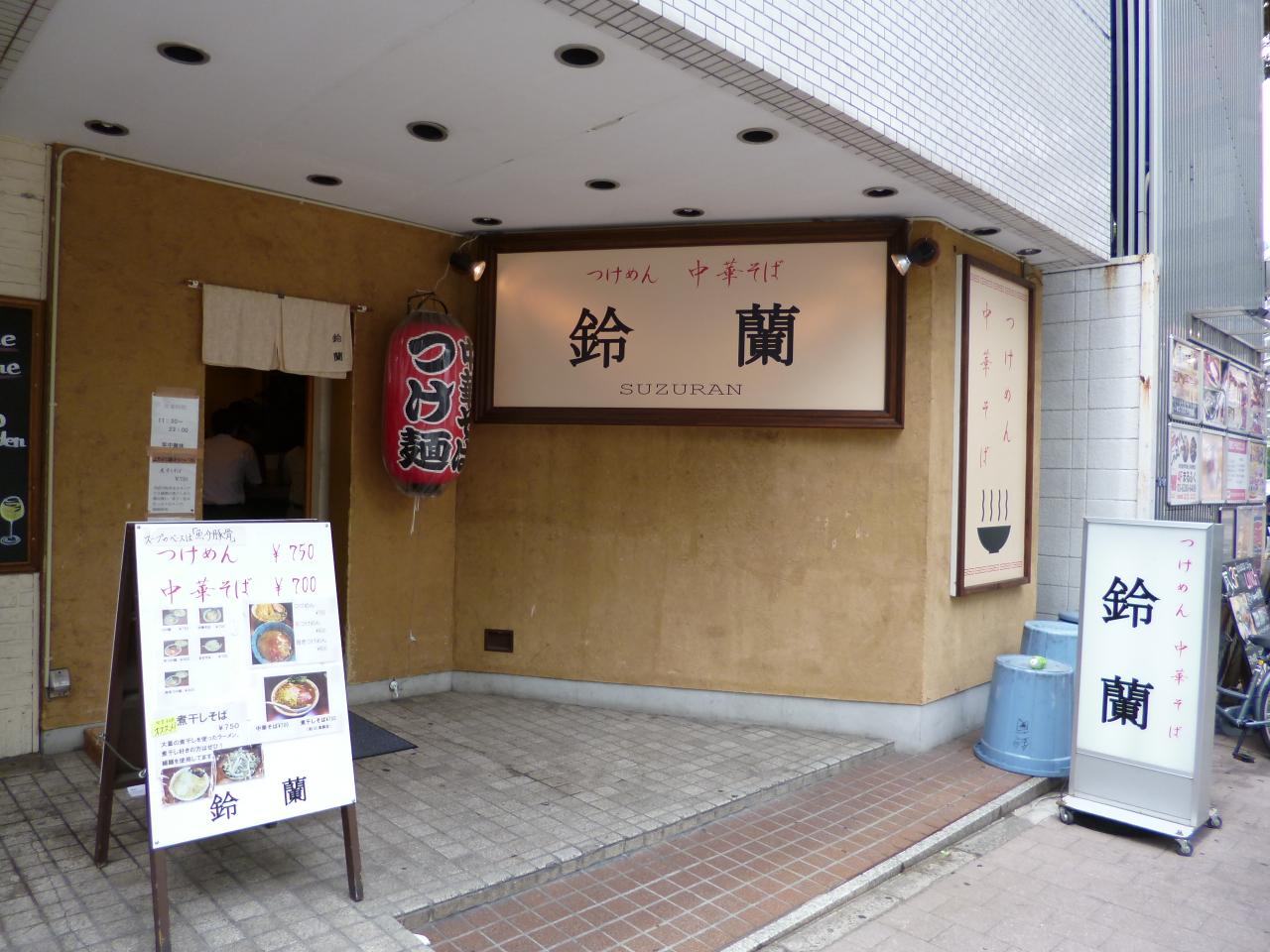 P1130488.jpg