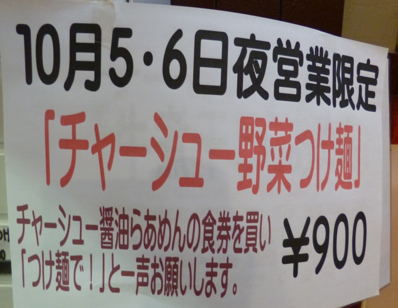 P1160030.jpg