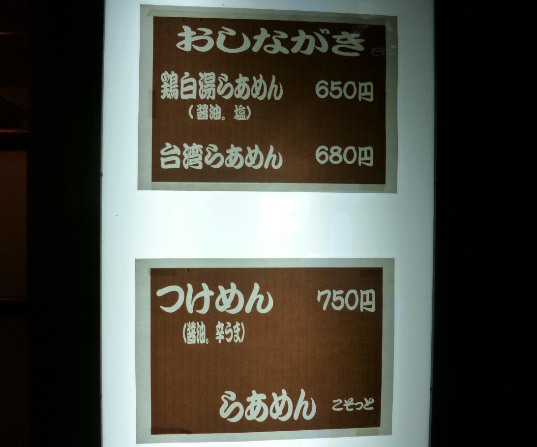 P1160241.jpg