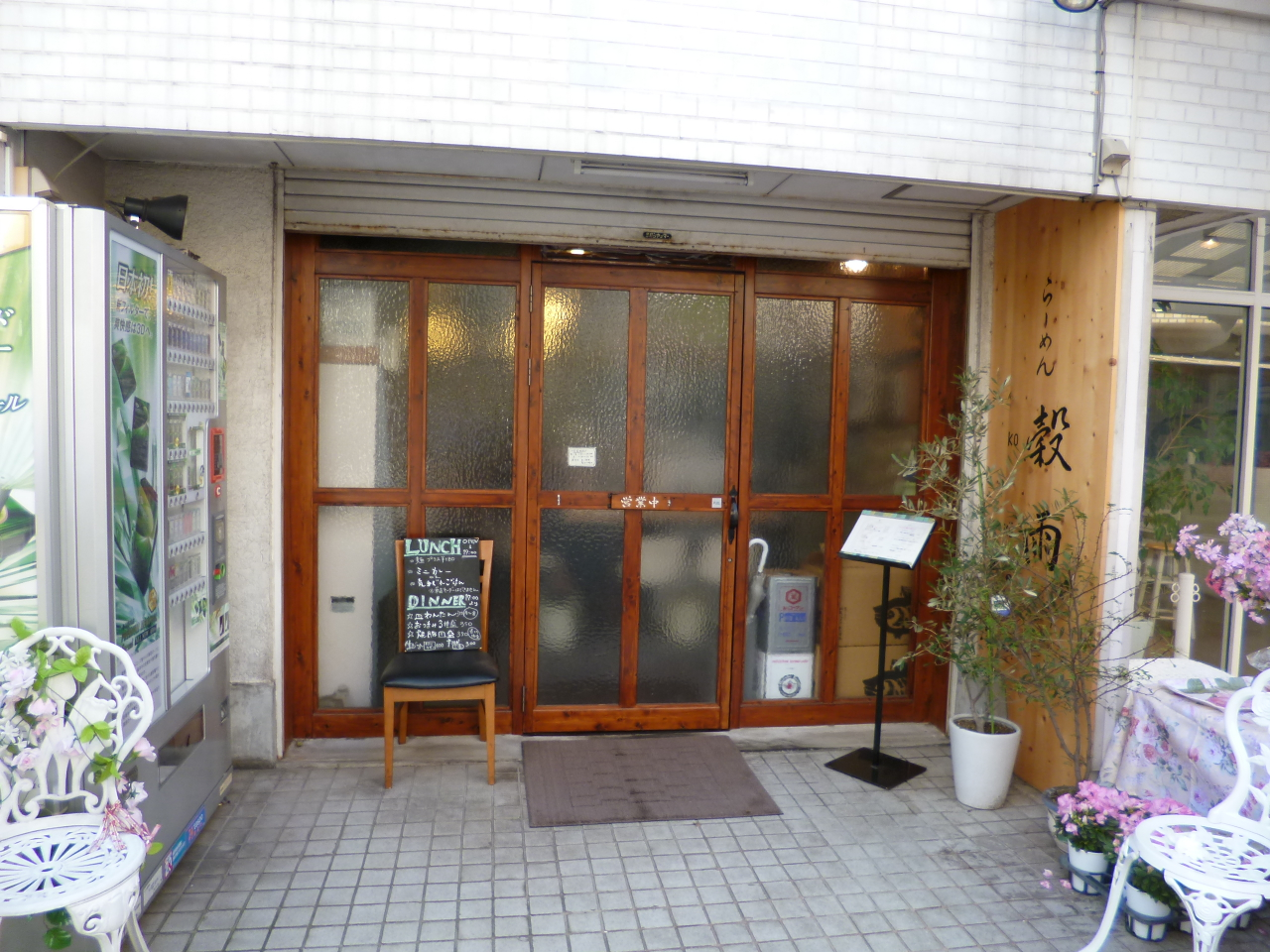P1170549.jpg