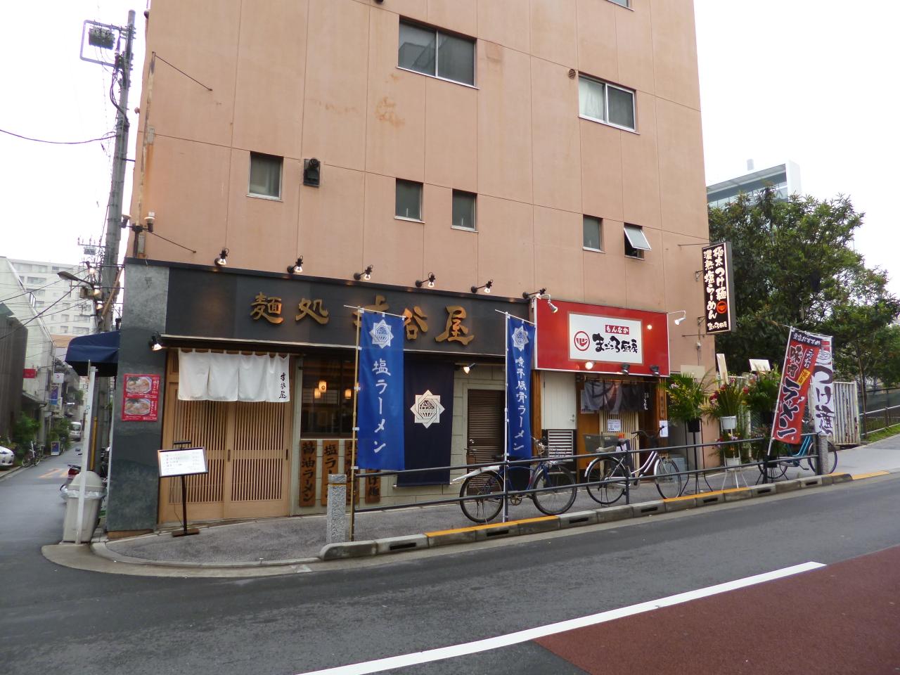 P1170583.jpg