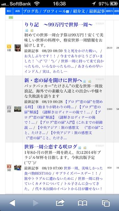 fc2blog_20130821020755386.jpg