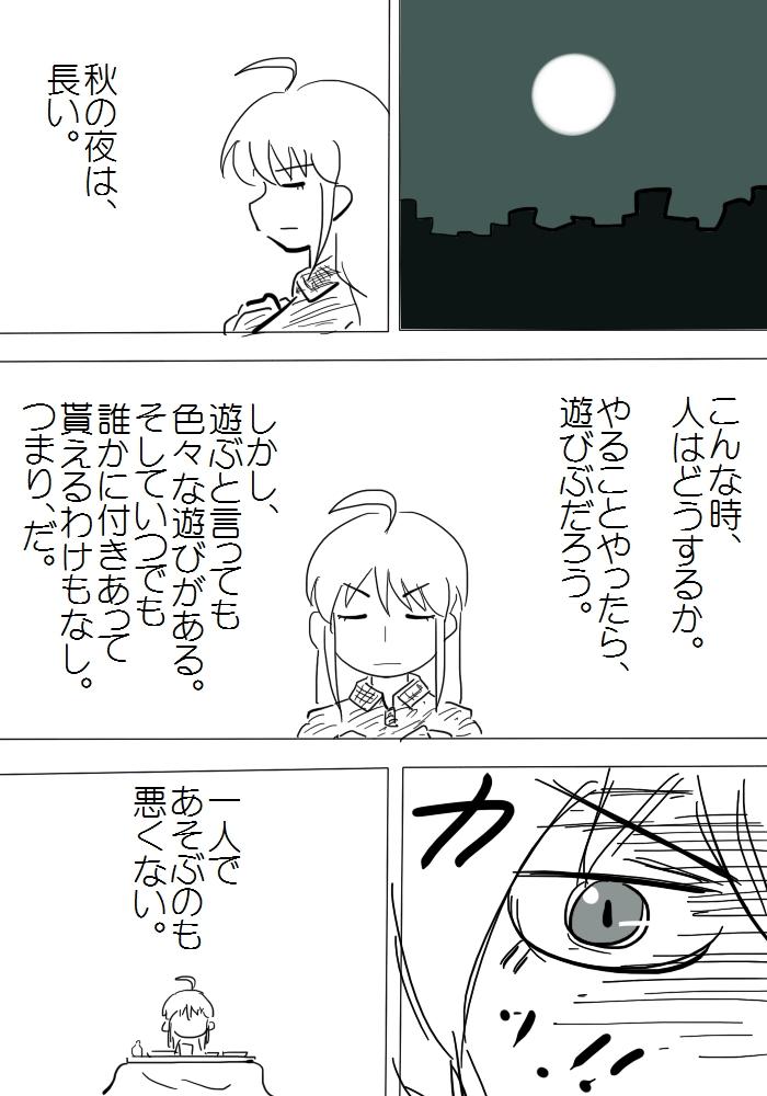 gotsugou17_01.jpg