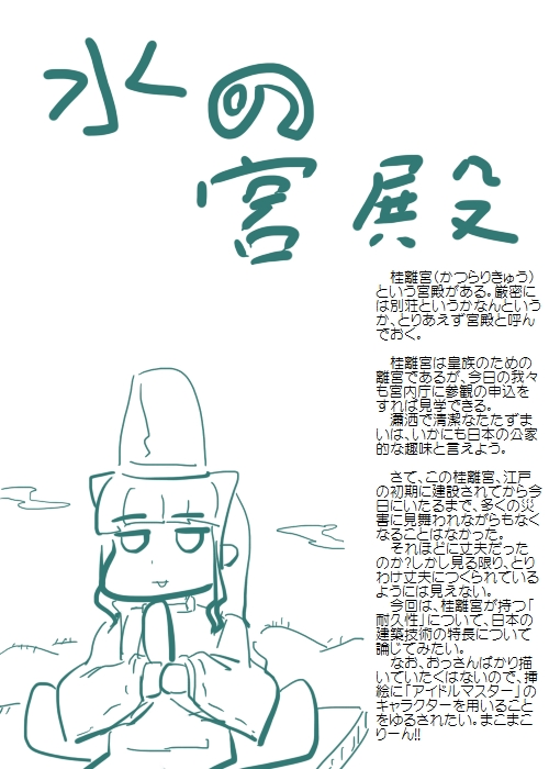 history201411_01.jpg