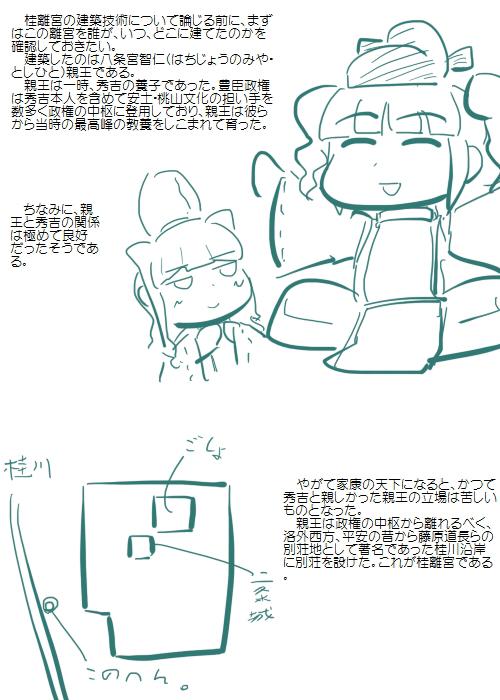 history201411_02.jpg