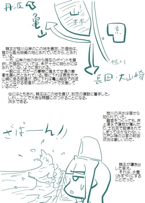 history201411_03.jpg