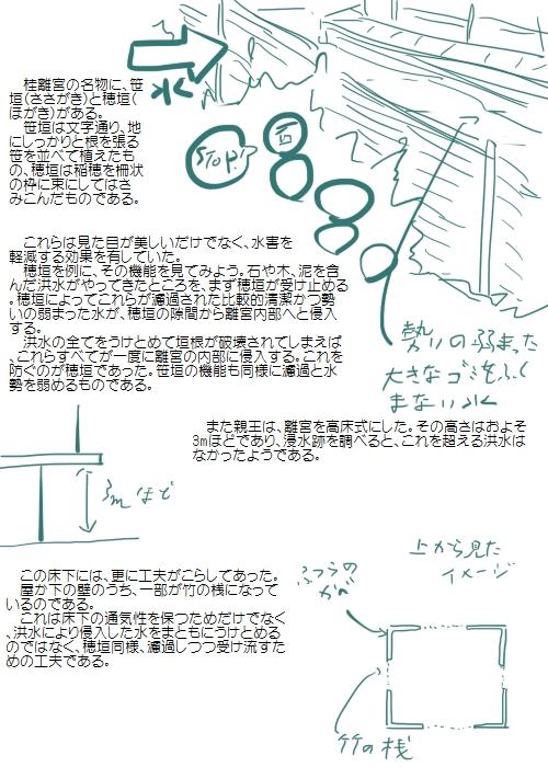 history201411_04.jpg