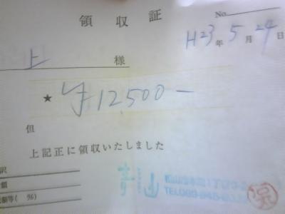 SH3B1370.jpg