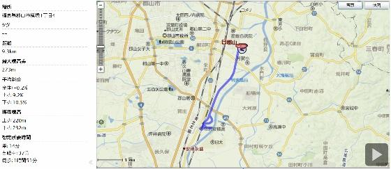 20140211雪の日ノ出橋 (560x243)