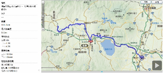 20140129みちのく郡山から西会津町 (560x251)