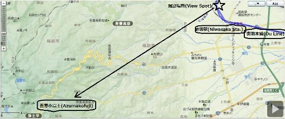 20140115吾妻小富士訂1 (560x235)