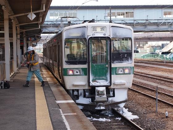 P1157472 (560x420)