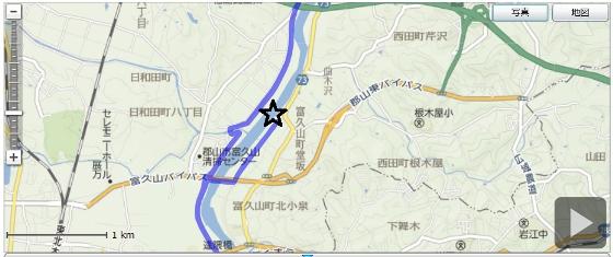 20140110阿武隈川白鳥 (560x235)