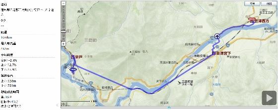 20140107早戸会津西方電車徒歩 (560x223)