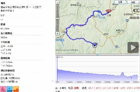 20130615南会津町南郷から三島町へ (561x370)
