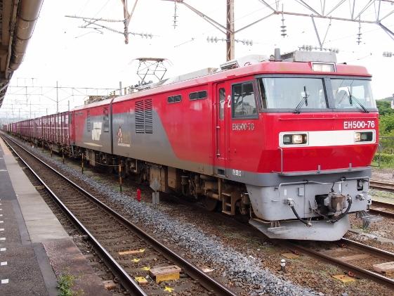 P6074152 (561x421)