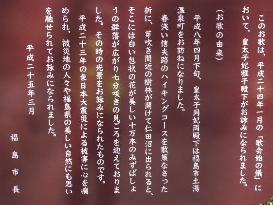 P4143016 (561x421)