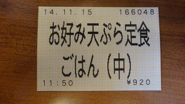 DSC08800_R.jpg