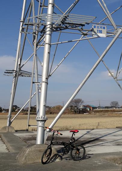新古河線116号鉄塔で記念撮影