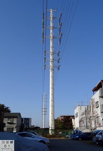 川世線51号鉄塔
