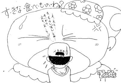 S-suki.jpg