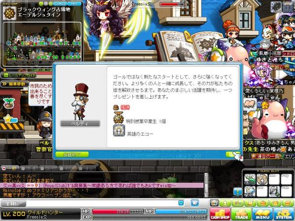 Maple120428_223843_convert_20120429090717.jpg