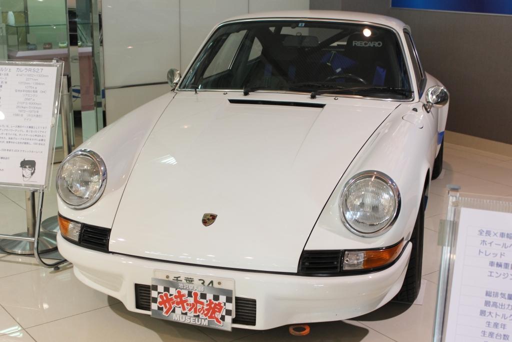 09_Porsche Carrera RS2_7 (2)