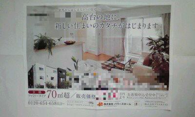 394_copy.jpg