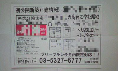 401-2_copy.jpg