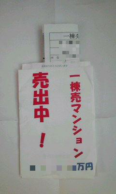 406-1_copy.jpg