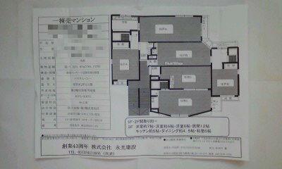 406-2_copy.jpg