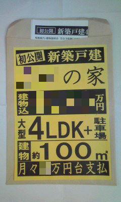 407-1_copy.jpg