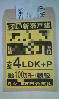 408-1_copy.jpg