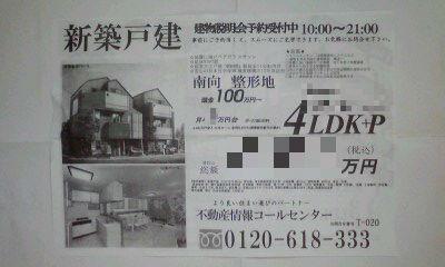 408-2_copy.jpg
