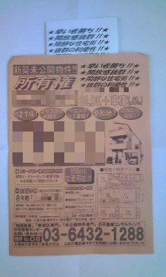 409-1_copy.jpg