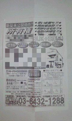 409-2_copy.jpg