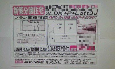410-2_copy.jpg