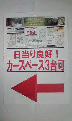411_copy.jpg