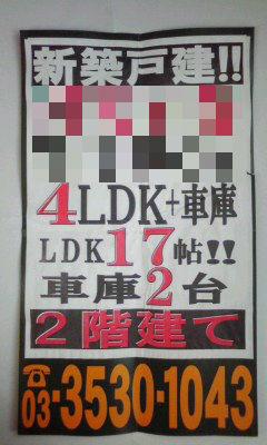 413_copy.jpg