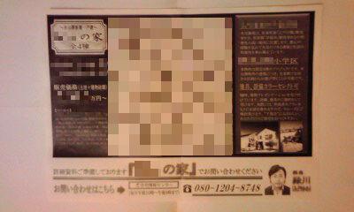 419-2_copy.jpg